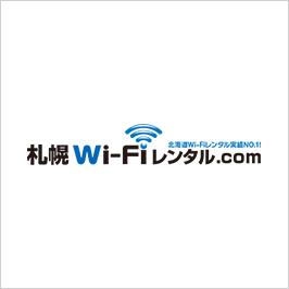 『ネットヒカリ』で札幌WiFiレンタル.comをご紹介いただきました!